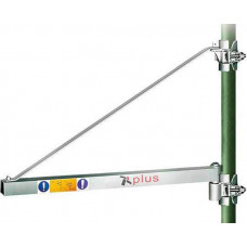 Plus Βραχίονας Παλάγκου MINI 75cm 600Kg | 208.107