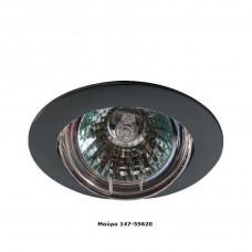 Σπότ Ferrara χωνευτό κινητό αλουμινίου MR16 145-55620